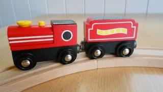 BRIO,プラレール,レゴ,IKEA,電車のオモチャで悩む