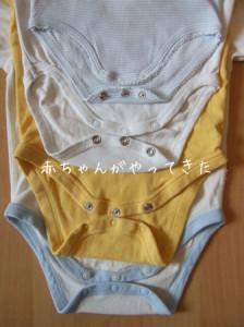 baby_body