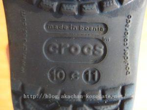 クロックスのサイズ表記靴底